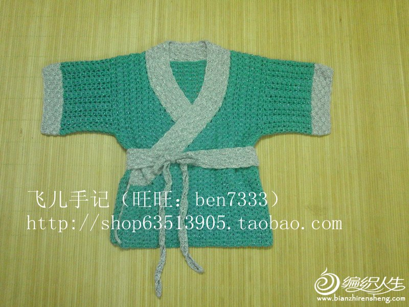 CIMG1556_副本.jpg