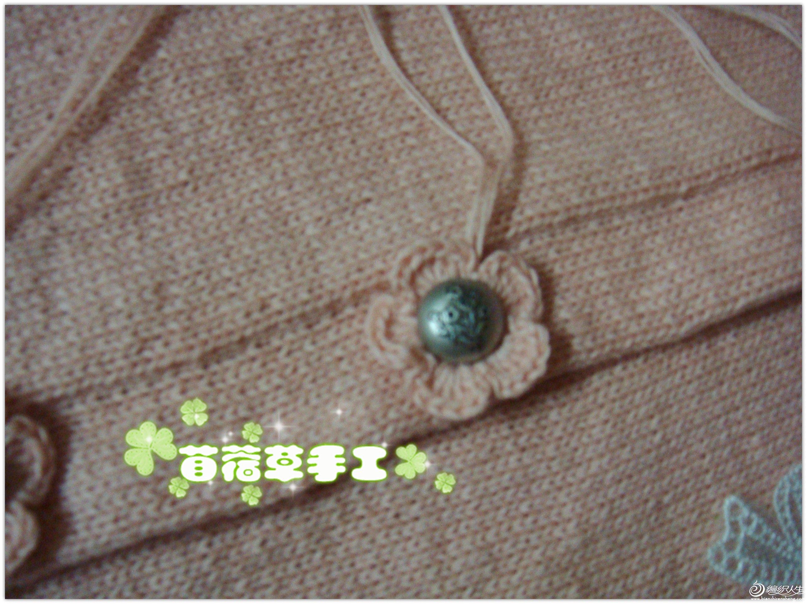 DSC06357_副本.jpg