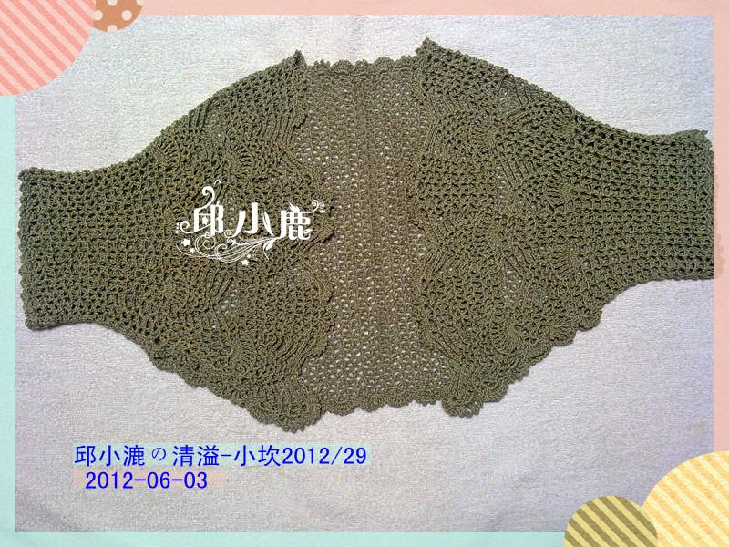 201206032153_副本.jpg