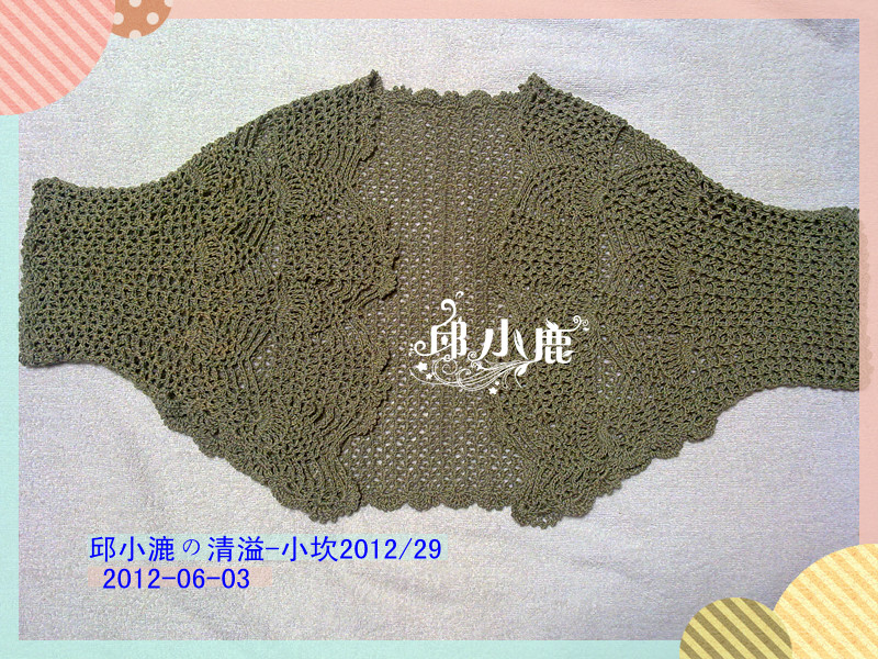 201206032155_副本.jpg