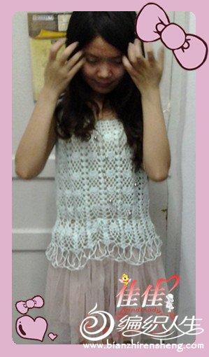 2012-06-04 13.24.32_副本.jpg