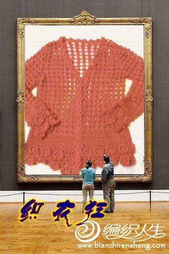 织衣狂.jpg
