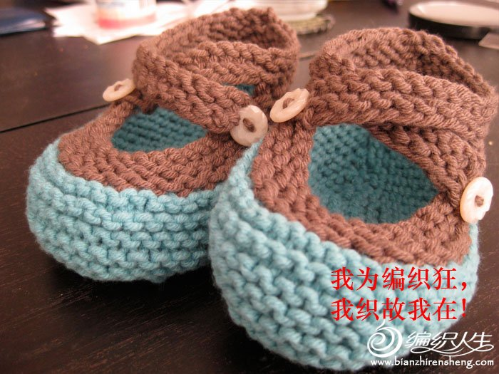 超好看的简单宝宝鞋子-1.jpg