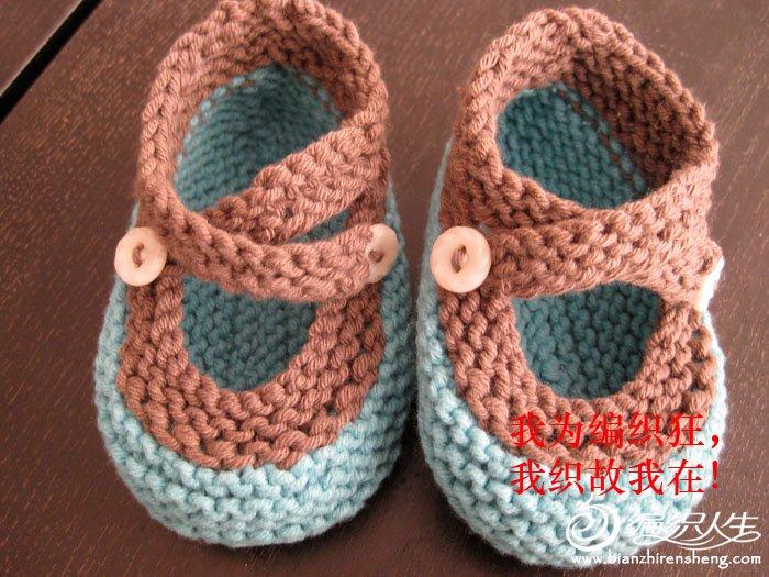 超好看的简单宝宝鞋子-2.jpg