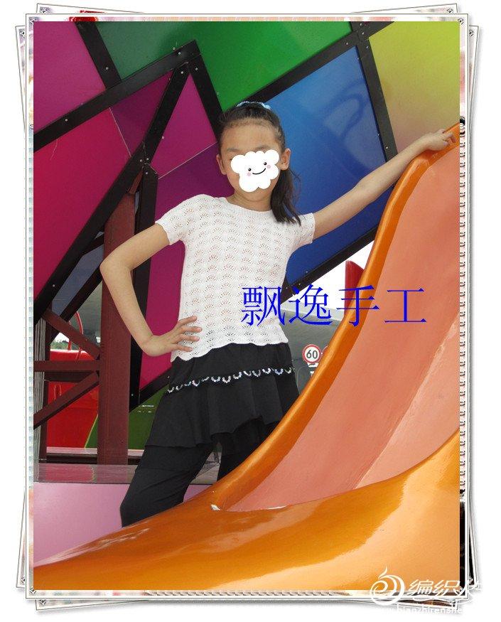 IMG_1049_副本.jpg