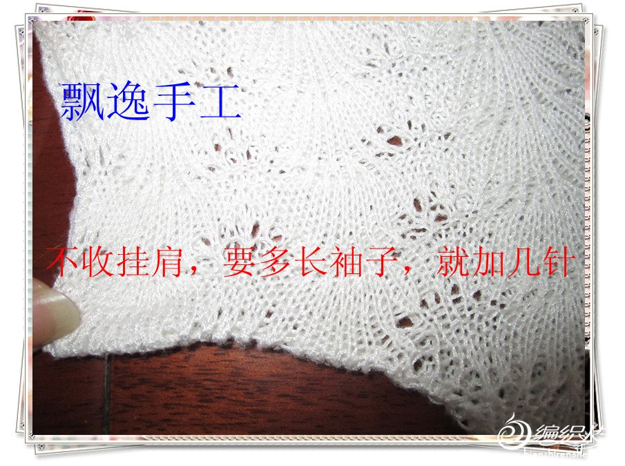 IMG_1055_副本.jpg