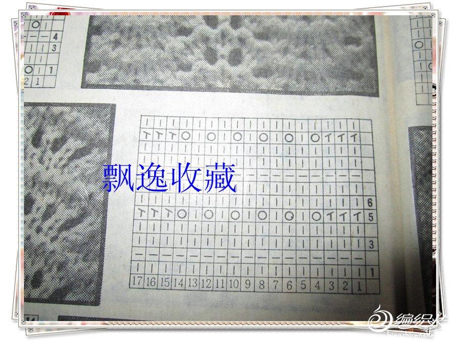 IMG_1057_副本.jpg