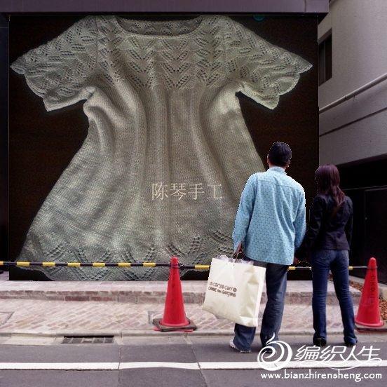 2012-06-05 10.28.49_副本.jpg