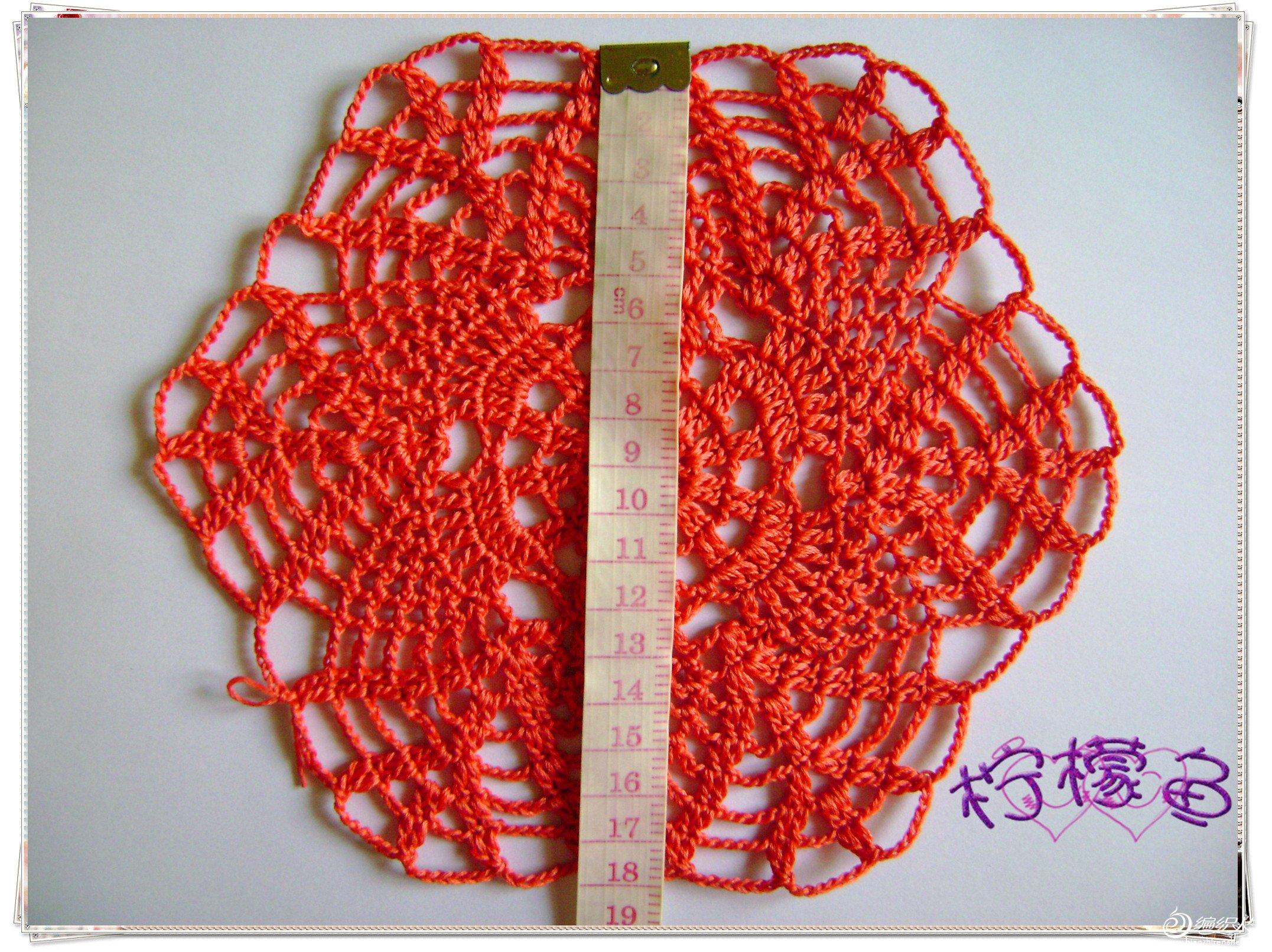 六角菠萝-3单元花.jpg