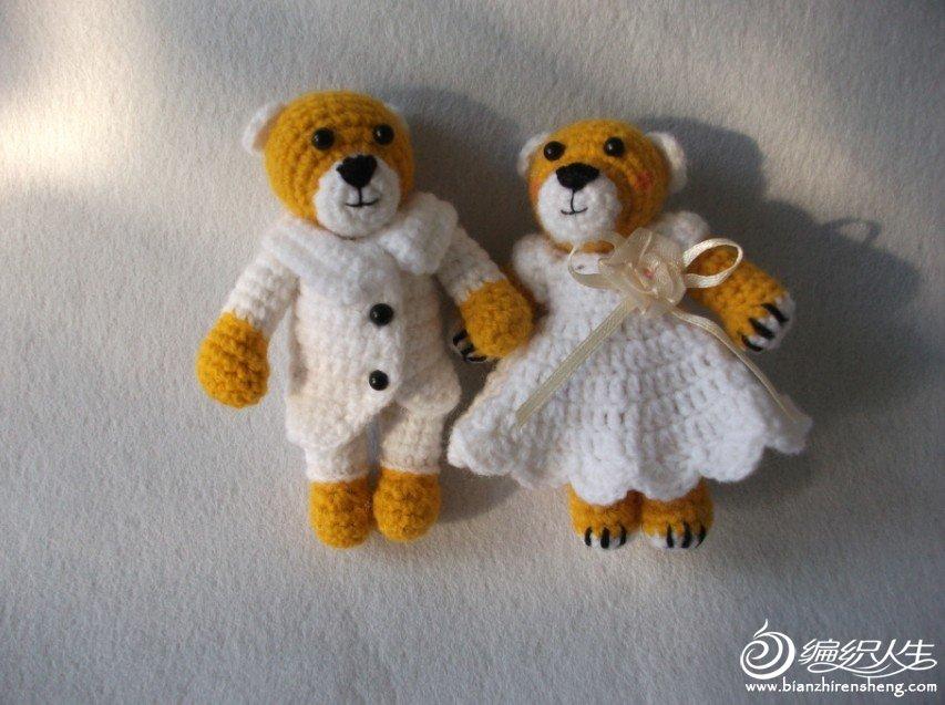 婚礼熊1.jpg