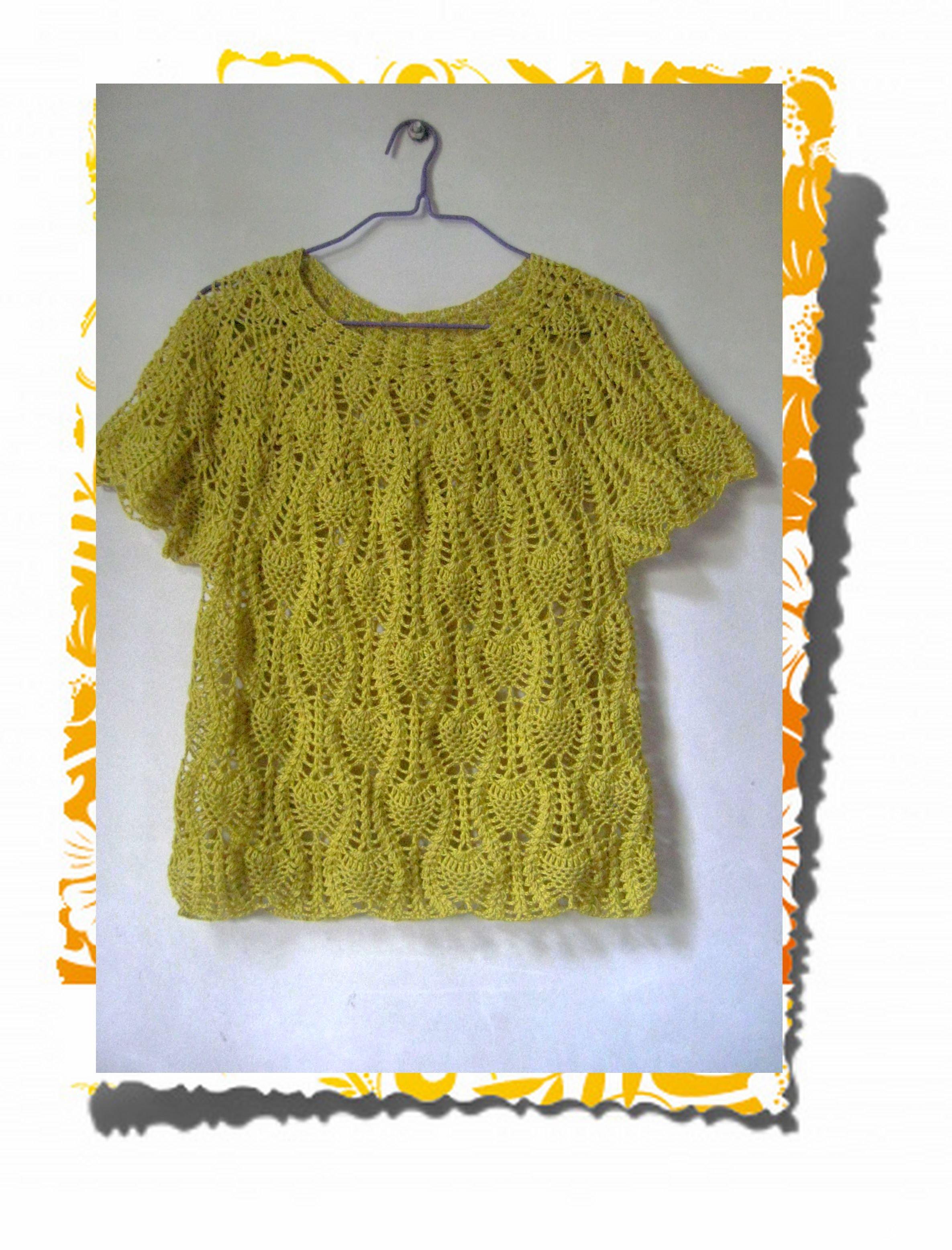 黄菠萝短袖.jpg