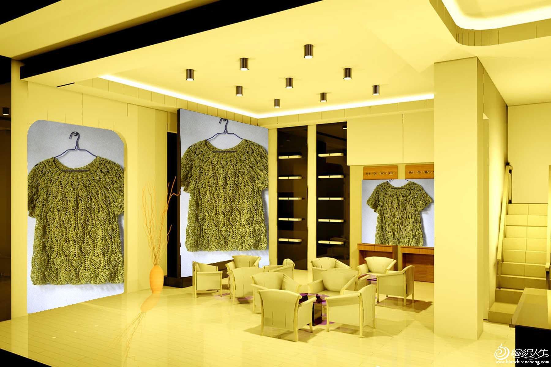 黄菠萝短袖2.jpg