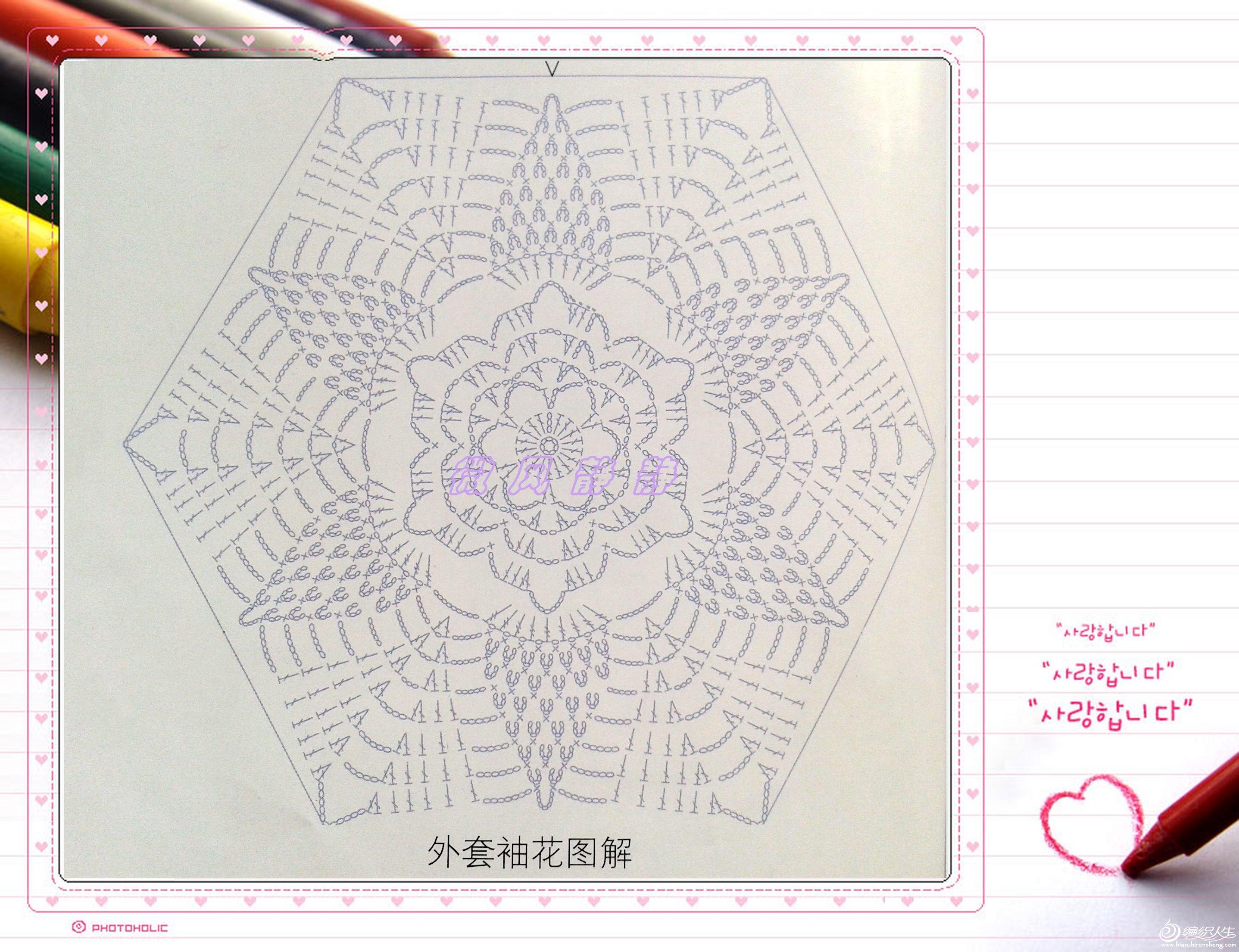 六角花.jpg