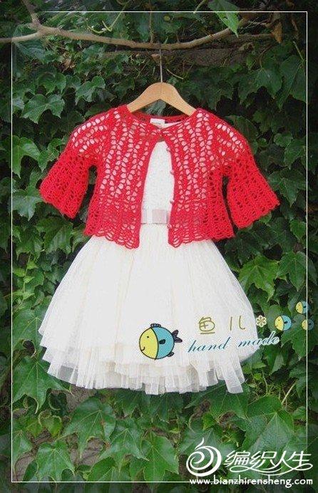 草莓红1.jpg