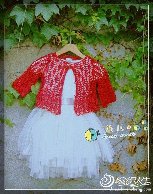 草莓红2.jpg