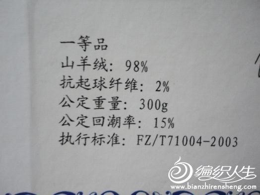 图片47.jpg