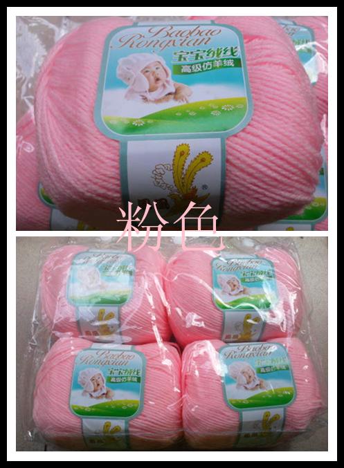 粉色.png