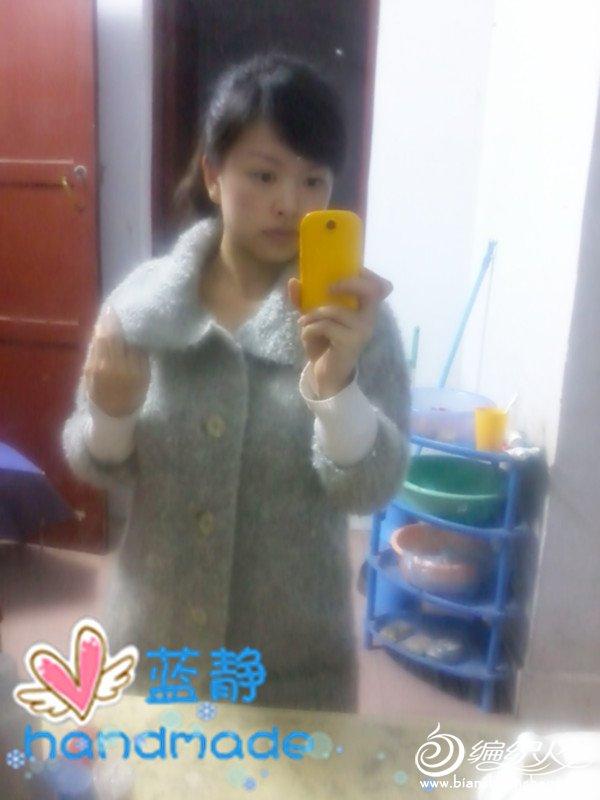 照片0843_副本.jpg
