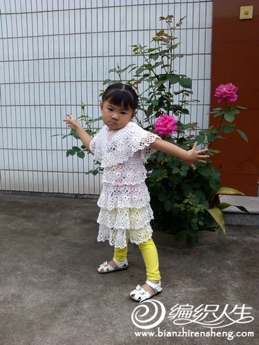 IMG_20120607_102320.jpg