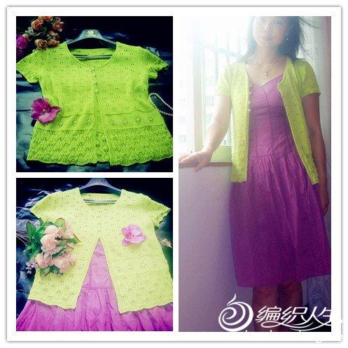 紫裙组合.jpg