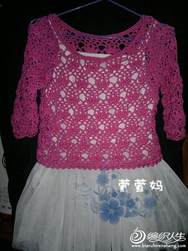 20120501555_副本.jpg