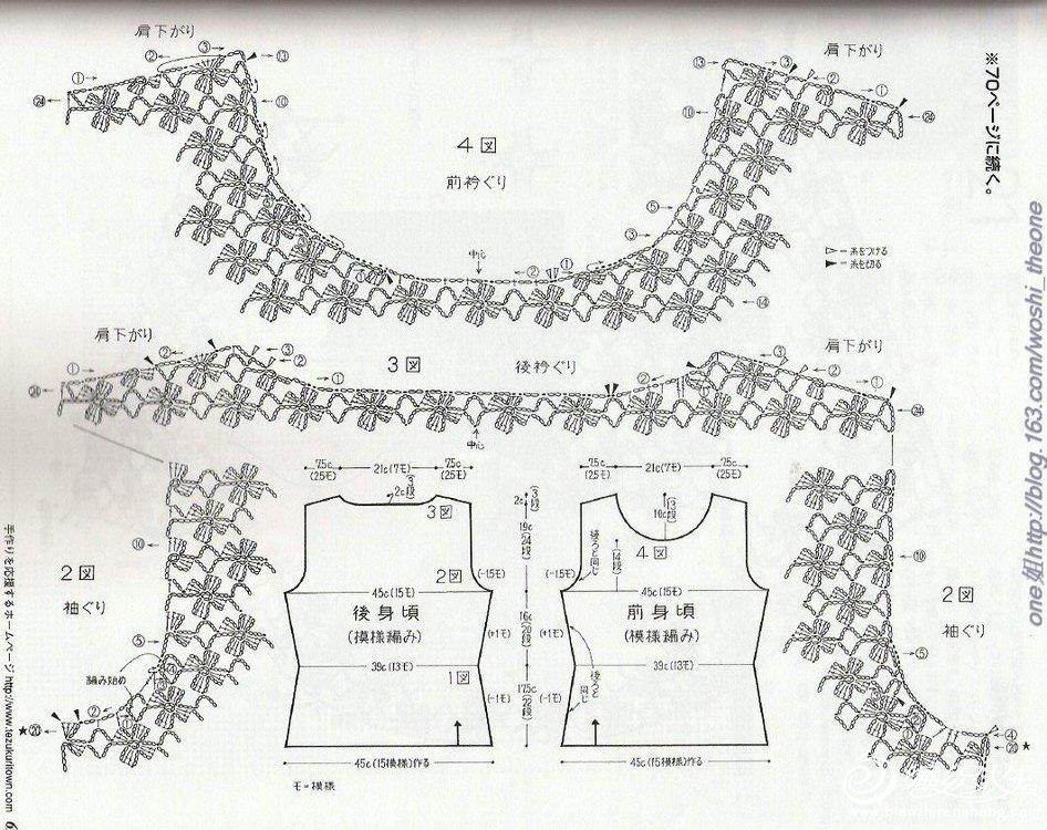罩衫2-2.jpg