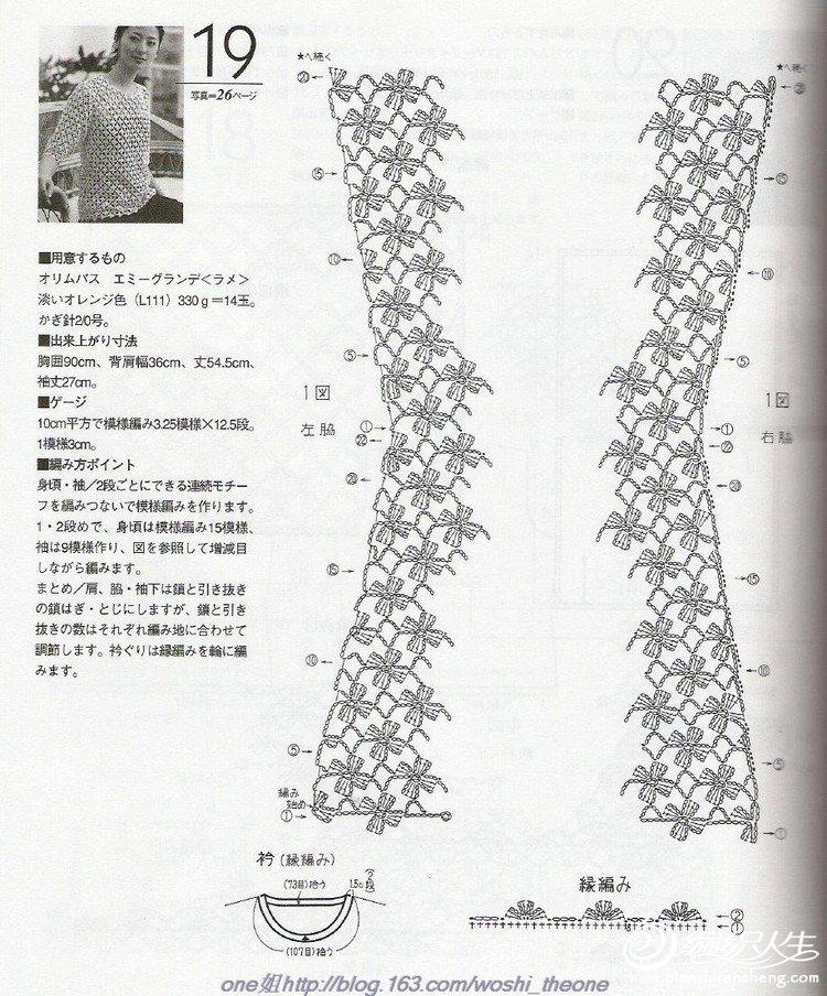 罩衫2-1.jpg