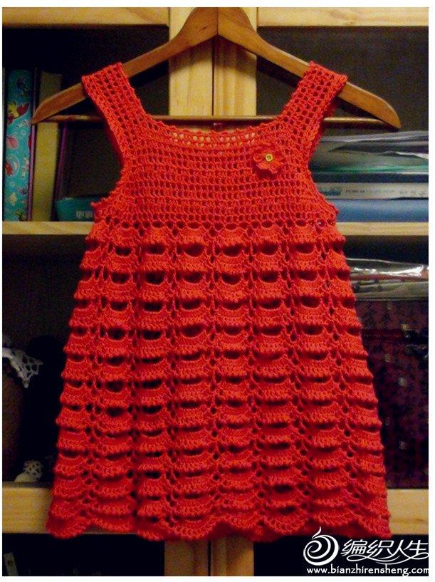 橙色吊带衫1.jpg
