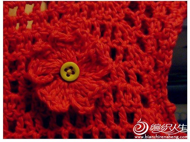橙色吊带衫2.jpg