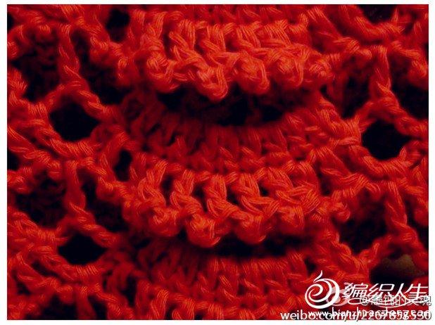 橙色吊带衫4.jpg