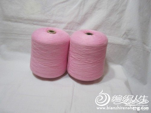 粉红棉线.jpg