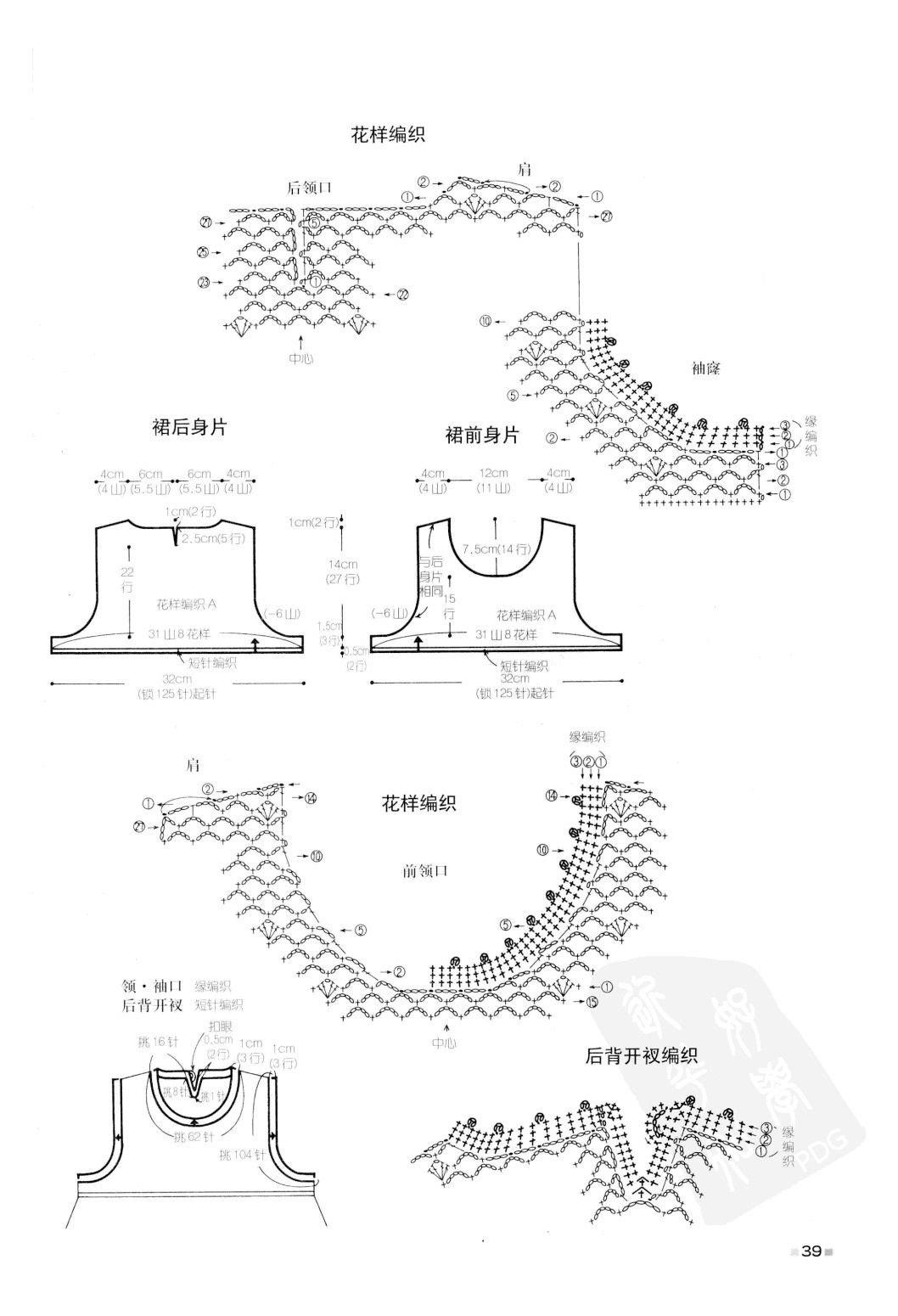 淘宝旺旺:金妍茜茜044.jpg
