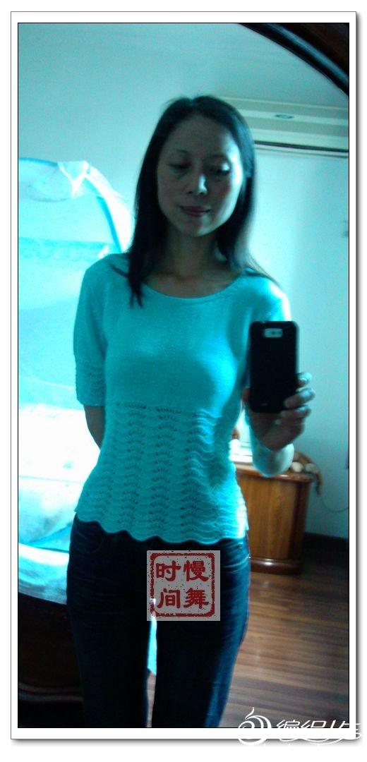 C360_2012-06-08-11-01-19.jpg
