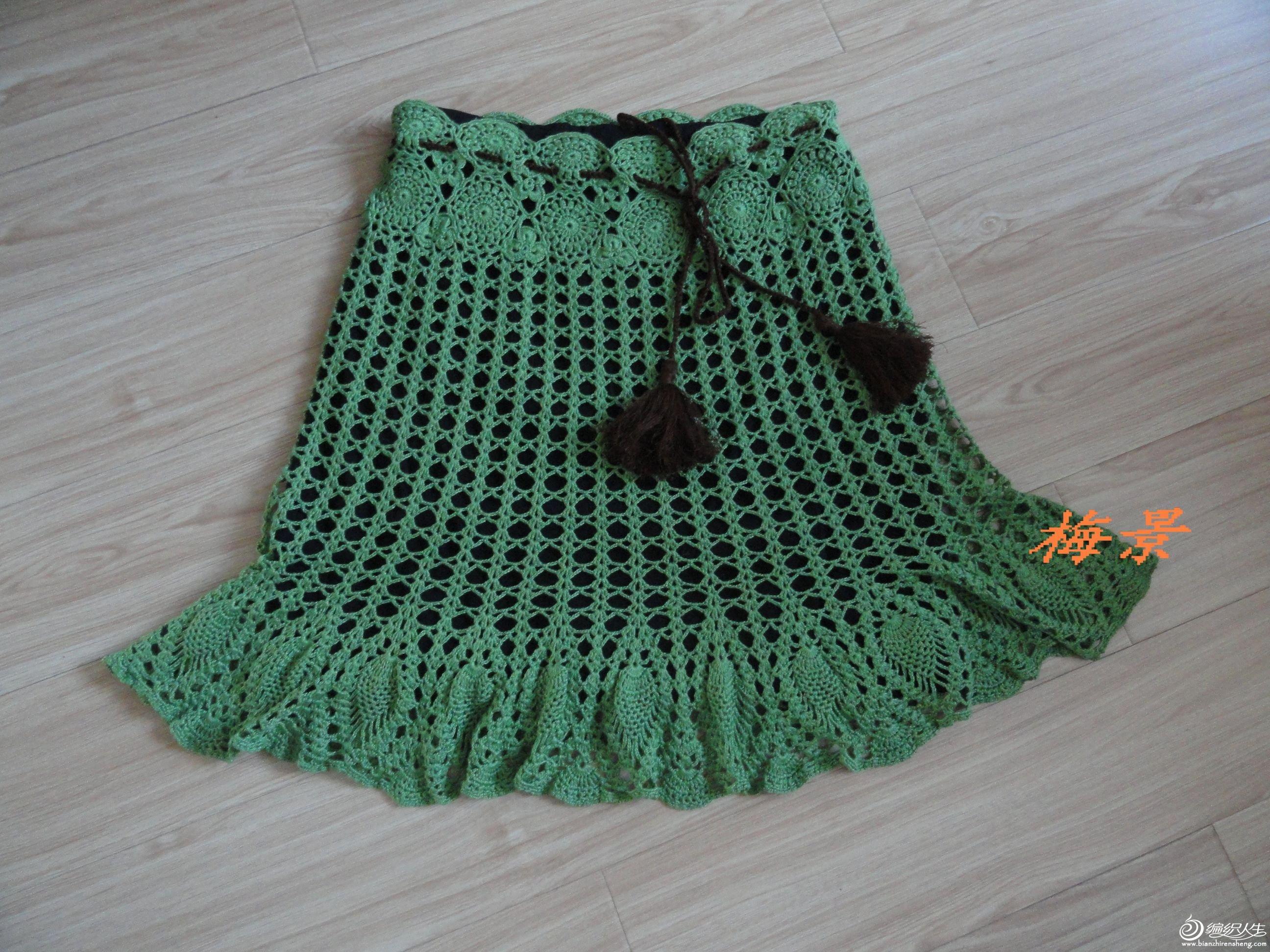论坛 69 钩针编织作品区 69 钩针编织作品秀 69 梅景-短裙.