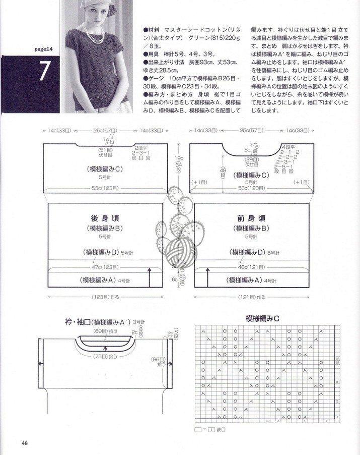 NV80258-0048_副本.jpg