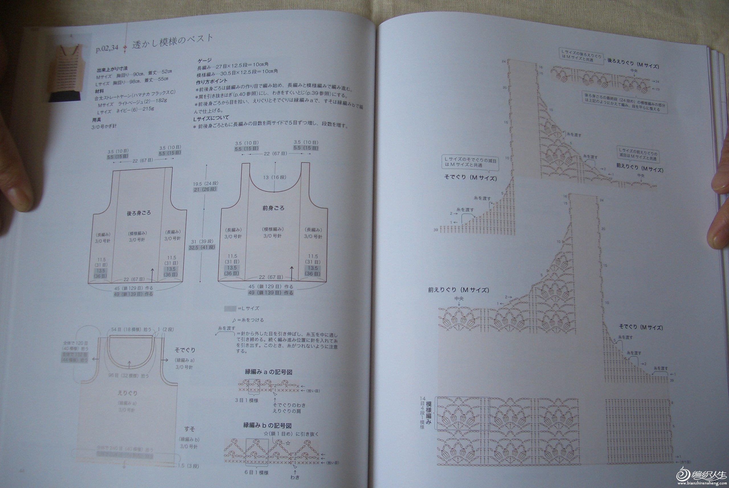 CIMG3044.JPG