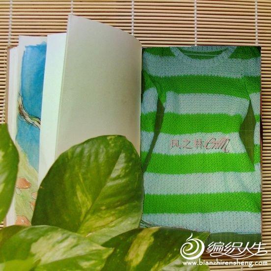 2012-06-07_18-54-22_484_副本.jpg
