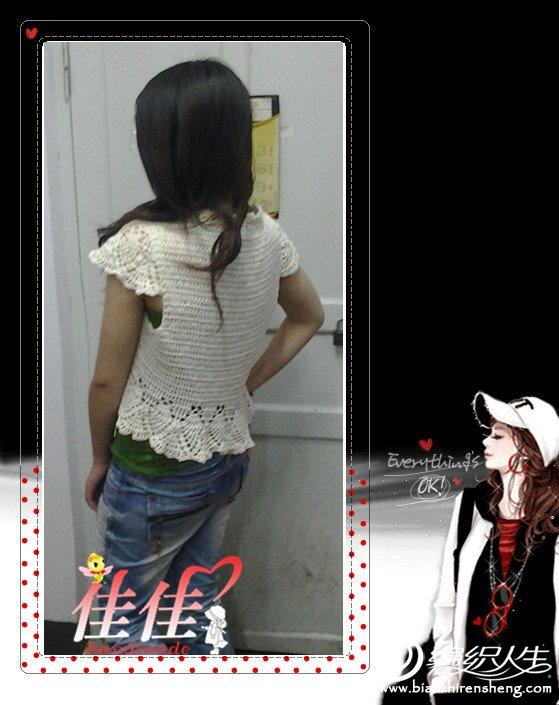 2012-06-08 21.20.13_副本.jpg