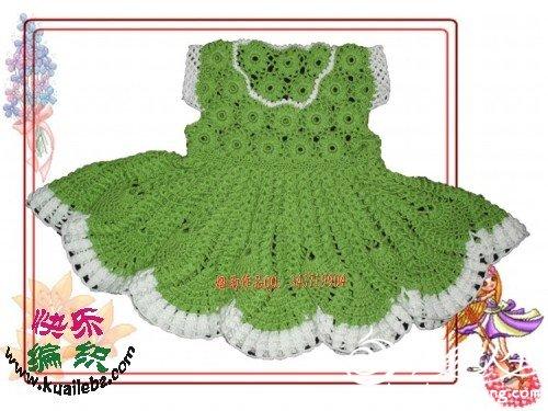 hongmin1977—公主裙2.jpg