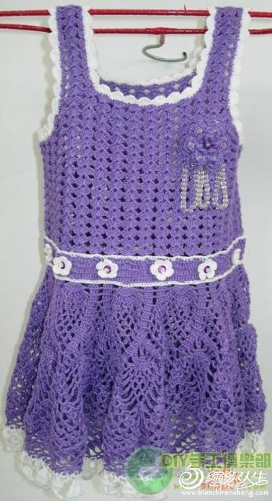漂亮的公主裙1.jpg