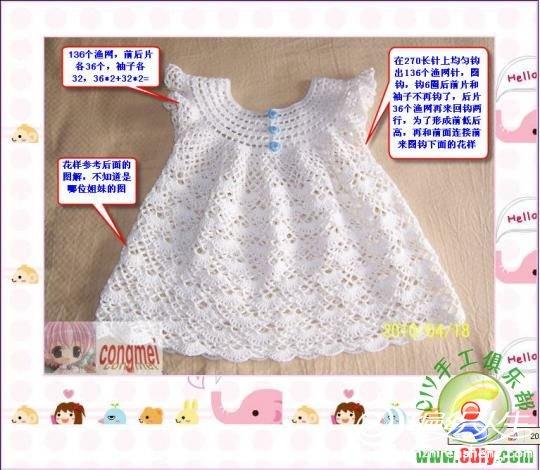 congmei—小公主裙.jpg