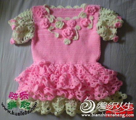 超级可爱、粉嫩泡泡袖公主蛋糕裙.jpg