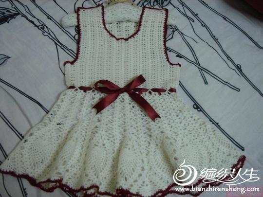 漂亮的公主裙.jpg