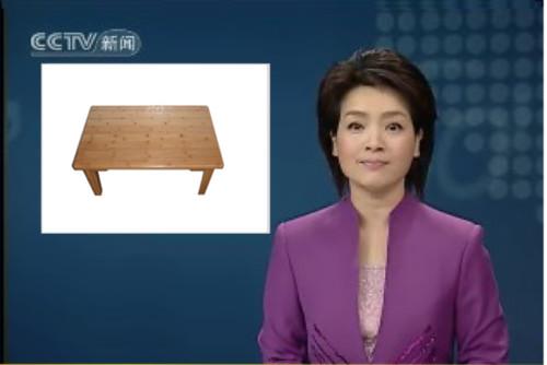 新闻炕桌.jpg