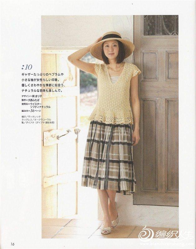 黄短衫1.JPG