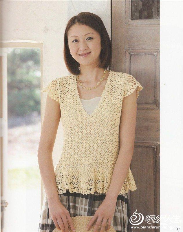 黄短衫2.JPG