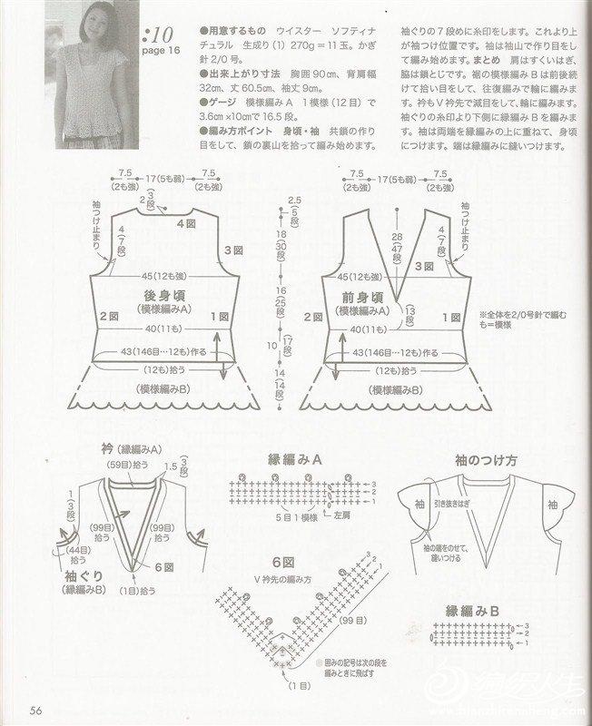黄短衫3.JPG