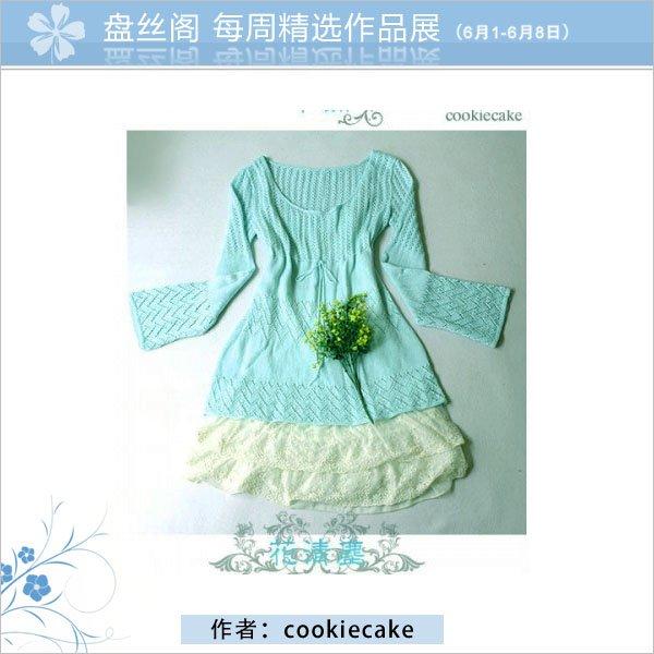 cookiecake001.jpg