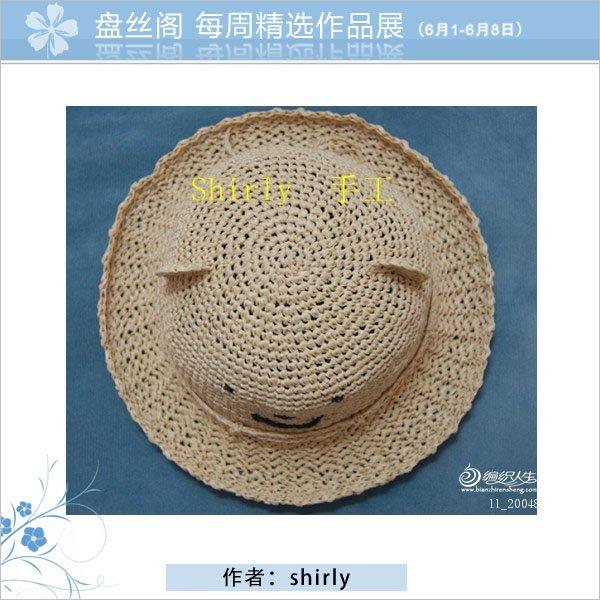 shirly001.jpg