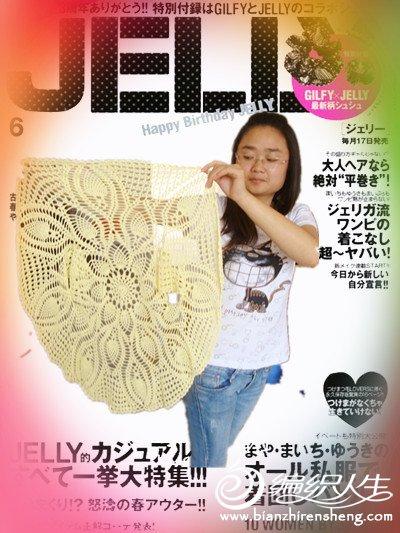 DSC03935_副本.jpg